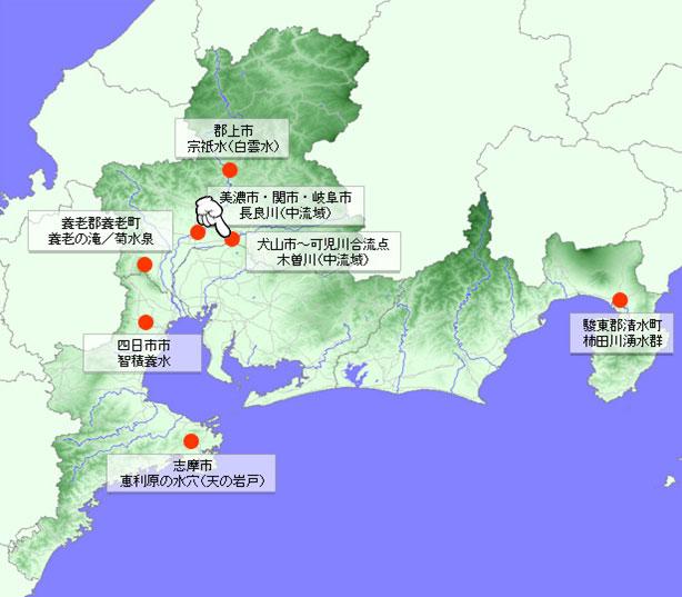 木曽川/中流域
